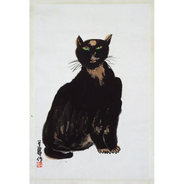 Cat SF Asian Art Collection